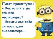 vivianmitko22